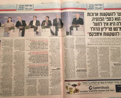 Climate Change Panel in Globes Paper_med-res